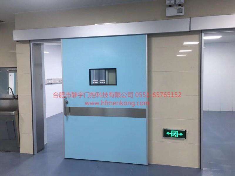 厂家直销气密型手术室自动门
