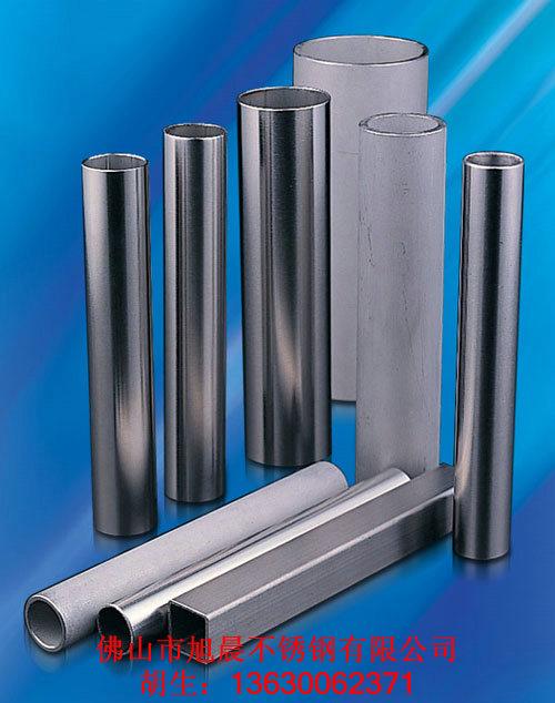 佛山销售不锈钢制品管