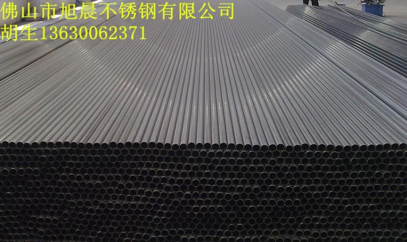 不锈钢圆管旭晨厂家销售不锈钢管