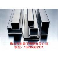 不锈钢方管本公司大量销售各种大管厚管
