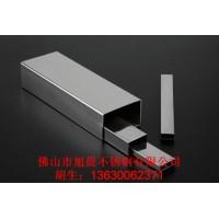 不锈钢矩形管欢迎广大客人来电来函购买不锈钢亮光管