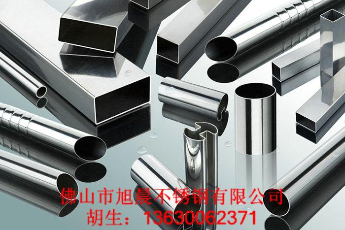 德标304L不锈钢管佛山厂家提供304不锈钢镜光管