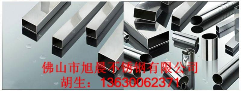 德标316L不锈钢管本公司提供高品质不锈钢光亮管