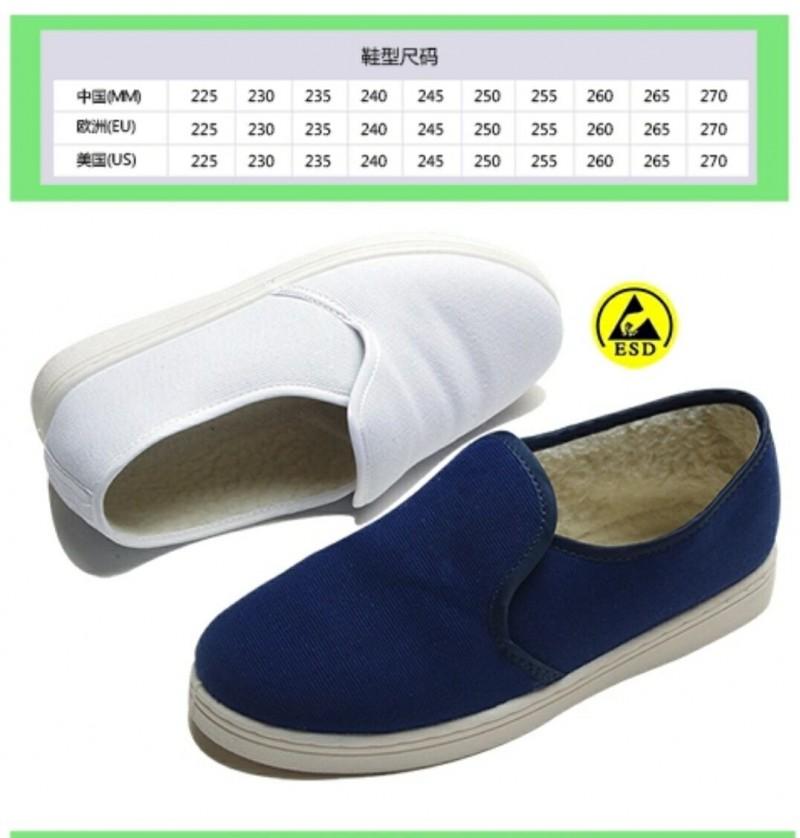 冬季防静电加绒棉鞋  保暖棉鞋