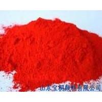 大量供应3132大红粉质量稳定价格合理
