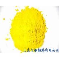 厂家直销塑胶色母专用联苯胺黄