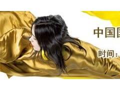 2019中国国际纺织面料及辅料展览会