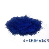 耐候好 塑胶专用酞菁蓝B超细粉 质量稳定 价格合理