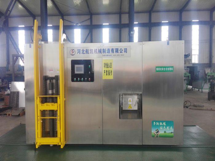 500kg餐厨垃圾生化处理机