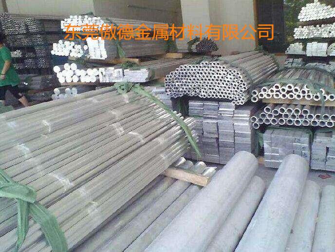 3003铝板行情3003铝管密度