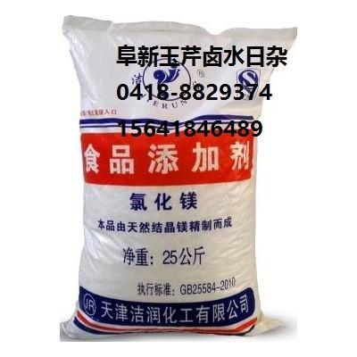 阜新豆腐用食用卤片批发零售