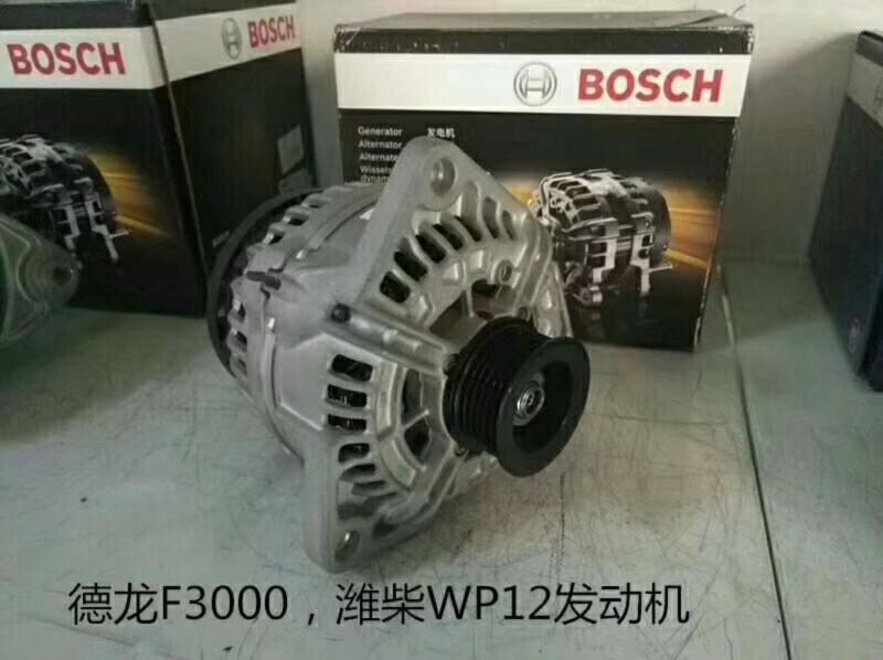 0124555030潍柴WP12发电机