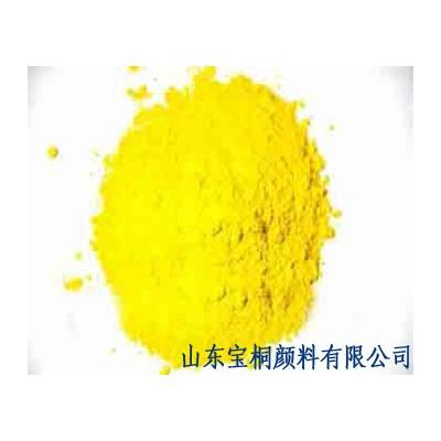山东厂家供应联苯胺黄适用于塑料着色颜料黄12
