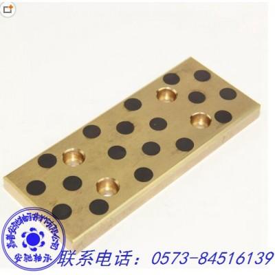 供应汽机车生产流水线滑块 汽车配件 石墨镶嵌铜滑块