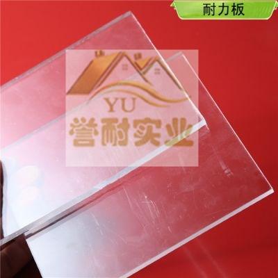十年品质耐力板 河南耐力板生产厂家 耐力板价格