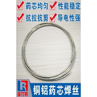 铜铝焊丝,适用于铝-铝、铝-铜及其合金之间的钎焊