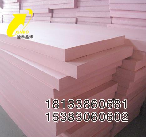 B1挤塑板批发商_国标外墙B2挤塑保温板生产厂家