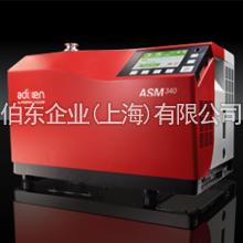 氦质谱检漏仪 ASM 340 ( HLT 560 升级款)