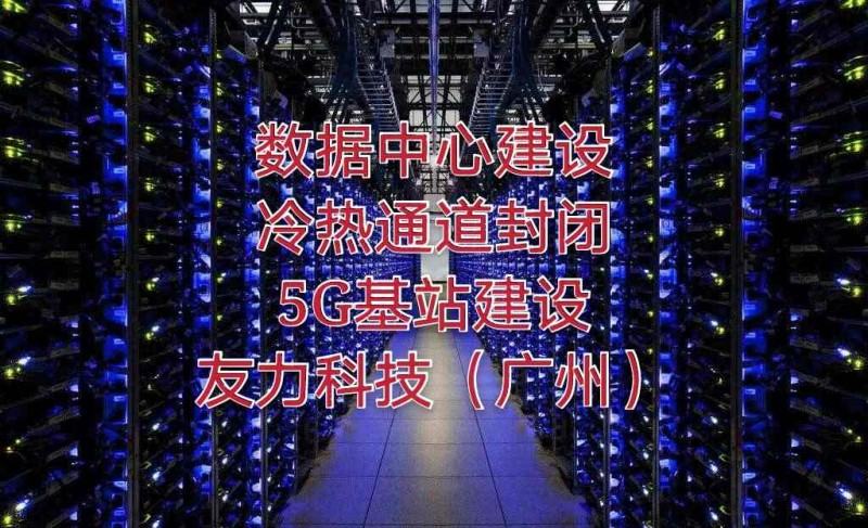 广州深圳光缆布放熔接测试哪家好