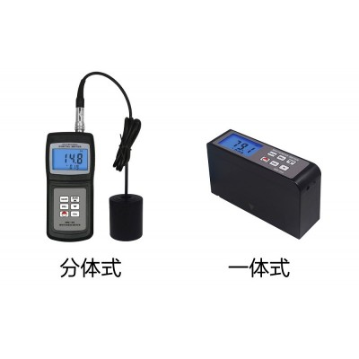 青岛瑞迪WM-106/206便携式手持数显白度计
