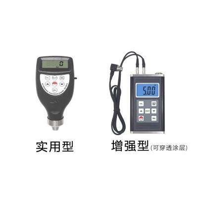 钢板厚度测量仪TM-8816/8818便携式数显超声波测厚仪