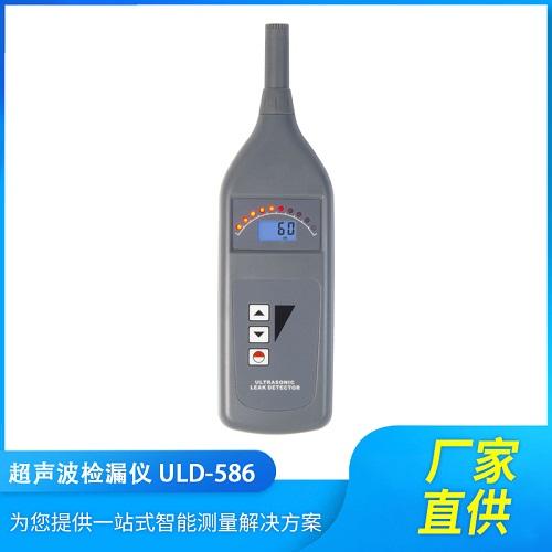 青岛瑞迪ULD-586便携式手持数显超声波检漏仪