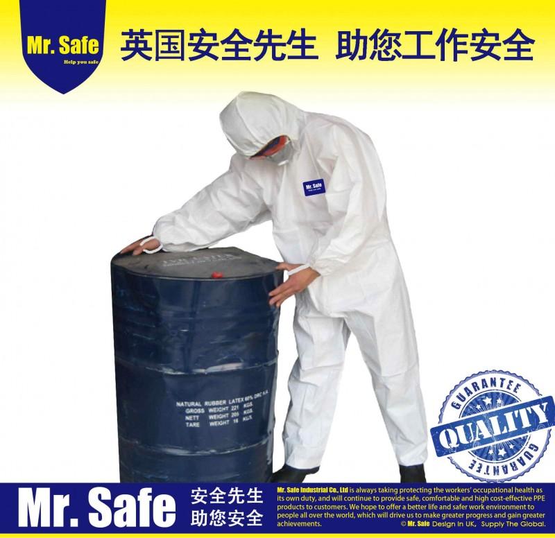 C3医用一次性防护服透气膜隔离服喷漆服防尘服