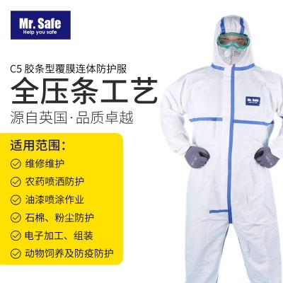 C5胶条型防护服医用胶条防护服