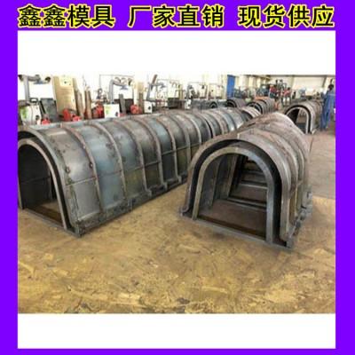 排水渠钢模具项目管理  排水槽钢模具均匀性