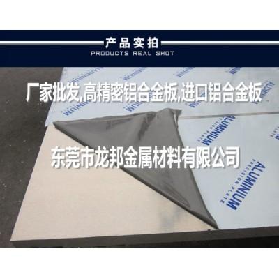 5086铝板价格,批发,厂家