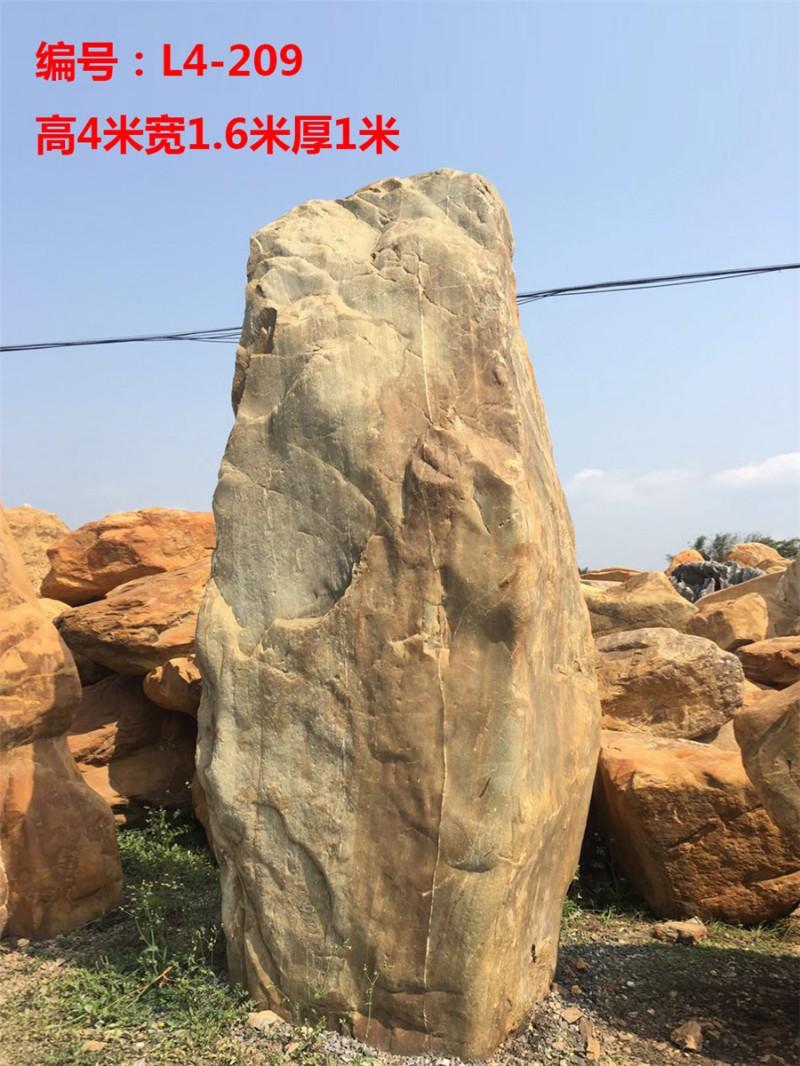 供应杭州大型园林景观石杭州黄蜡石价钱