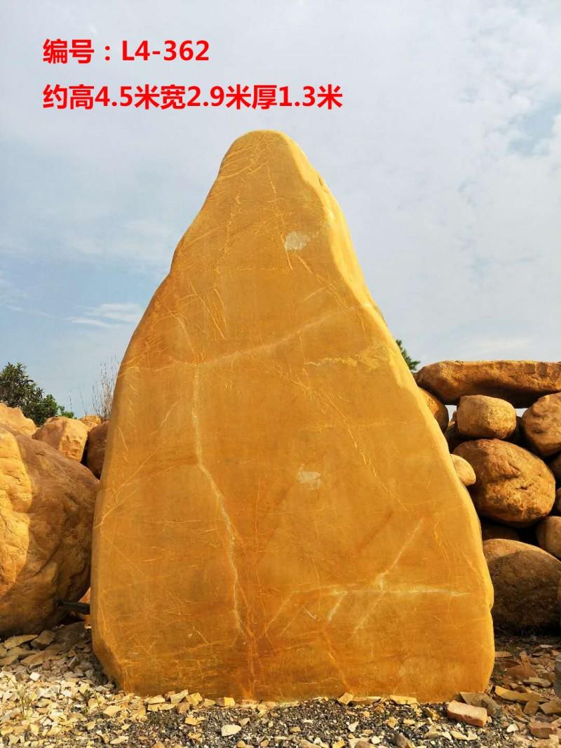 供应安徽省园林景观石安徽黄蜡石批发安徽省专业刻字石