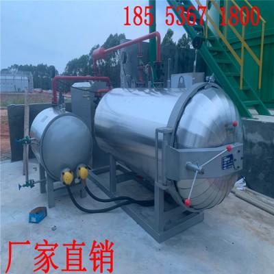 广州小型高温干化机  病死牛无害化处理机器 300型湿化机