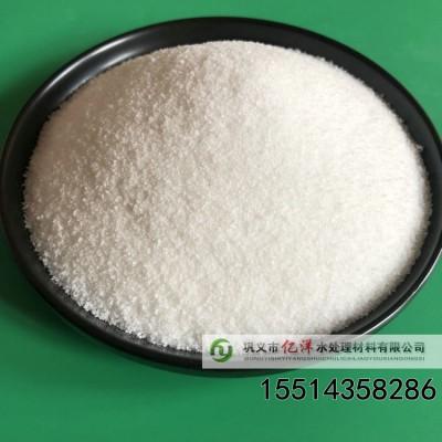 高含量聚丙烯酰胺阴离子絮凝剂APAM出厂报价