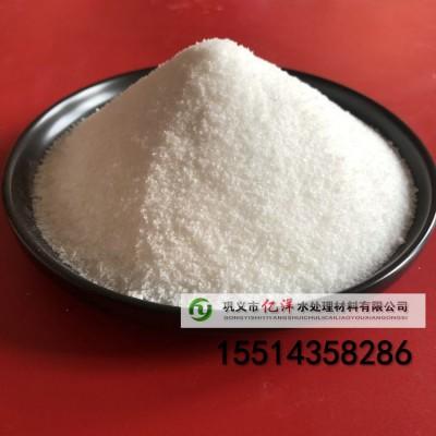 污水处理药剂聚丙烯酰胺絮凝剂经销商出厂报价