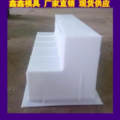 挡渣块模具周转流程  挡渣块模具影响力