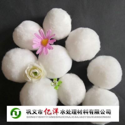 污水过滤滤料高效纤维球滤料出厂报价