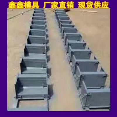 挡渣块模具修建工程  挡渣块钢模具区域