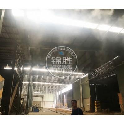 高压喷雾除尘适用范围,水雾除尘设备,人造雾除尘价格