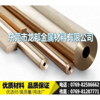 上海CDA260黄铜管 环保精密小黄铜管