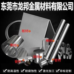 NGK高导电端子专用B19洋白铜棒