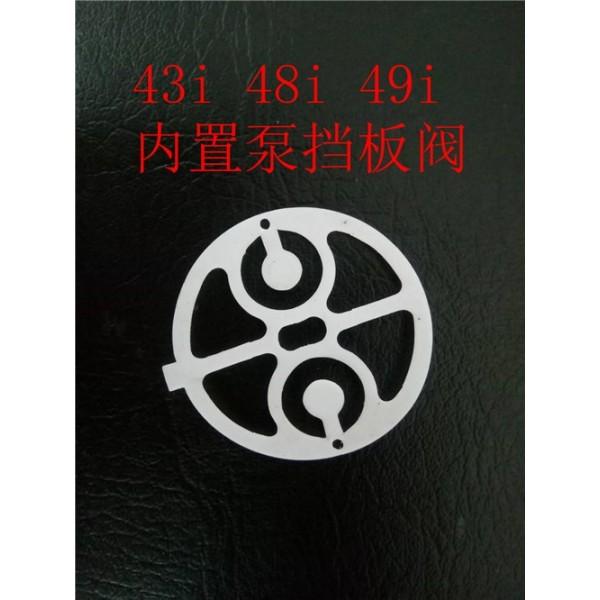 赛默飞48i型一氧化碳分析仪配件
