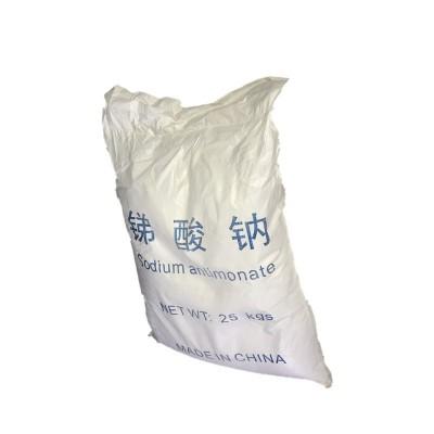 锑酸钠阻燃增效剂