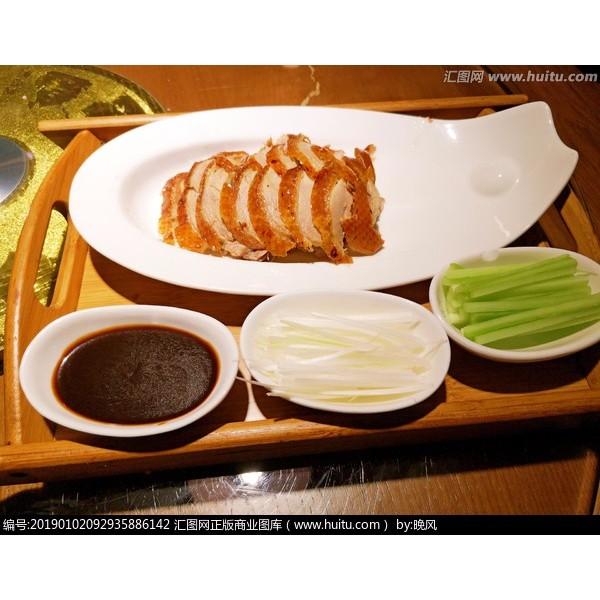 果木脆皮烤鸭88老北京脆皮烤鸭加盟