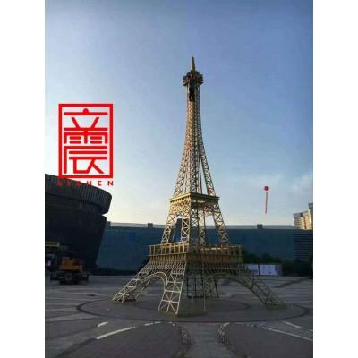 仿真景观铁艺埃菲尔铁塔出售铁艺巴黎铁塔厂家