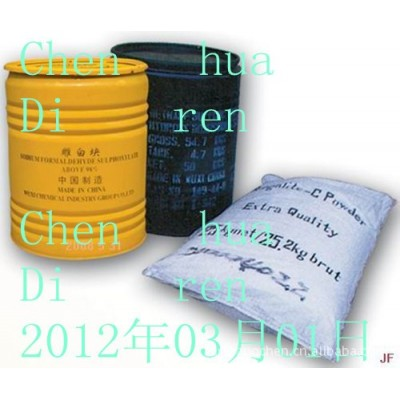 德古林天然丝织物拔染印花用拔染剂。