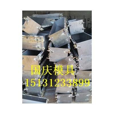 拦水牙石模具 生产出售路侧石模具