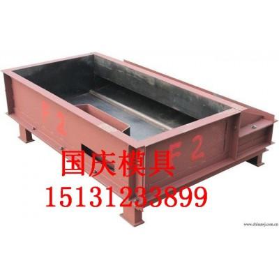 供应高铁遮板钢模具、桥梁遮板钢模具生产