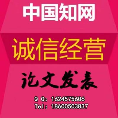 《陕西教育》征稿  省级综合性期刊