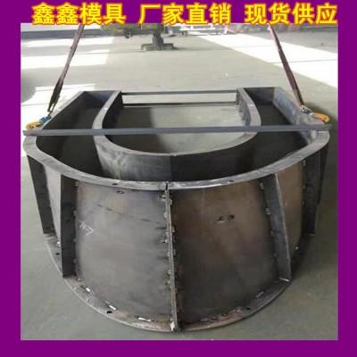 收费岛钢模具图纸样式 安全岛钢模具含义